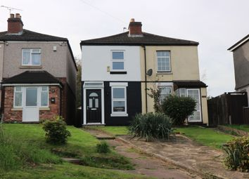 Thumbnail 2 bedroom semi-detached house for sale in 33 Hall Green Road, Coventry