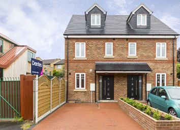 Thumbnail 4 bed property for sale in Palestine Grove, Colliers Wood, London