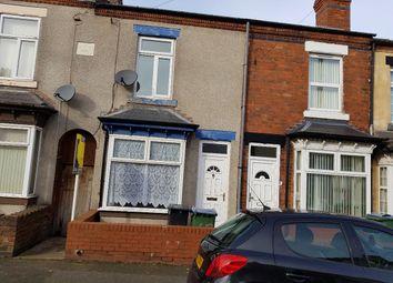 Thumbnail 2 bedroom terraced house to rent in Wellesley Road, Oldbury