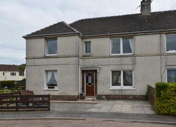 Thumbnail 2 bed flat for sale in Dovecroft, Kirkcudbright