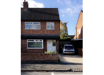 Thumbnail 3 bed semi-detached house for sale in 25, Cotswold Close, Loughborough, Leicestershire
