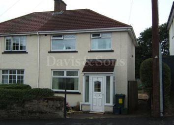 Thumbnail 3 bed semi-detached house to rent in Graig Park Circle, Newport
