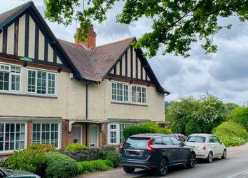 Thumbnail 2 bedroom cottage to rent in Nanpanton Road, Loughborough
