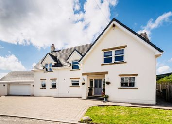 Thumbnail 4 bed detached house for sale in The Croft, Wilton, Egremont