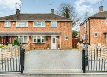 Thumbnail 3 bedroom semi-detached house for sale in Howat Road, Keresley End, Coventry