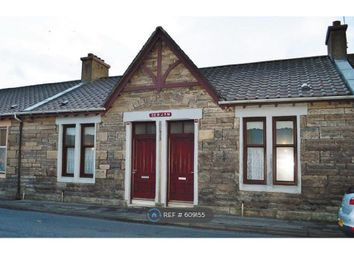 Thumbnail 1 bed terraced house to rent in Canal Street, Saltcoats