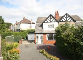 Thumbnail 3 bed semi-detached house for sale in Moorland Crescent, Menston, Ilkley