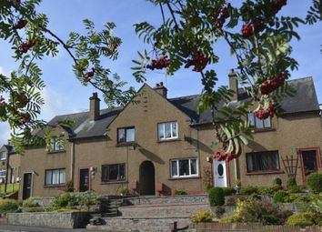 Thumbnail 2 bed terraced house for sale in Mcgrigor Road, St Ninians, Stirling