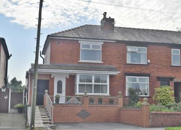 Thumbnail 2 bed end terrace house for sale in Corner Lane, Leigh, Lancashire