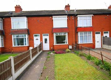 Thumbnail 2 bed property for sale in West Carr Road, Retford, Notts