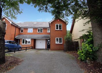 Thumbnail 4 bedroom semi-detached house for sale in Reading Road, Ipswich
