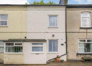 Thumbnail 2 bed terraced house for sale in Salem Place, Garforth, Leeds, West Yorkshire