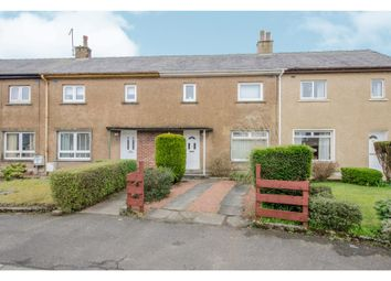 Thumbnail 2 bed terraced house for sale in Netherplace Crescent, Newton Mearns, Glasgow