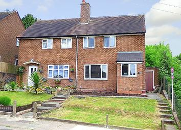 Thumbnail 2 bed semi-detached house for sale in Meadvale Road, Rednal