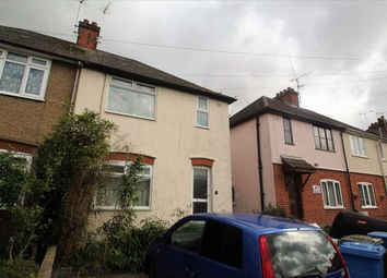 Thumbnail 1 bed flat to rent in Matson Road, Ipswich