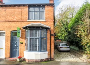 Thumbnail 2 bed end terrace house for sale in Grove Avenue, Solihull