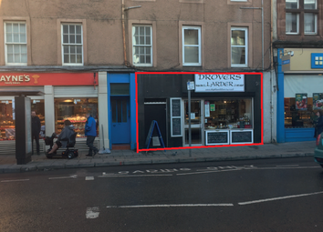 Thumbnail Retail premises to let in 91 South Street, Perth