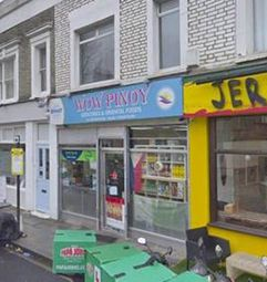 Thumbnail Retail premises to let in Walham Grove, Fulham