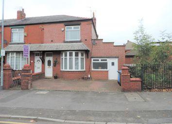 Thumbnail 2 bed end terrace house for sale in 140 Burnley Lane, Chadderton