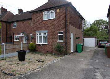 Thumbnail 2 bedroom end terrace house for sale in Felstead Road, Beechdale, Nottingham, Nottinghamshire