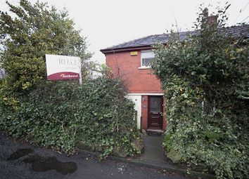 Thumbnail 2 bed semi-detached house to rent in Ingleby Way, High Crompton, Shaw, Oldham