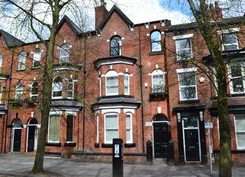 Thumbnail 1 bedroom flat to rent in Bridgeman Terrace, Wigan
