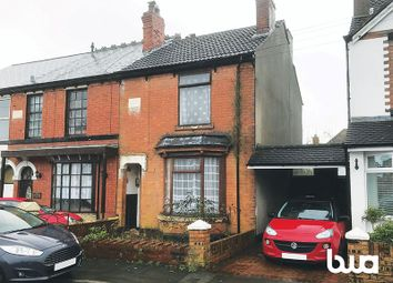 Thumbnail 2 bed end terrace house for sale in 35 Gate Street, Dudley
