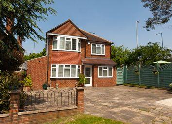 Thumbnail 4 bedroom detached house for sale in Kelvin Grove, Chessington