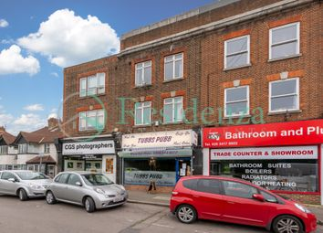 Thumbnail Retail premises for sale in Castle Parade, Epsom