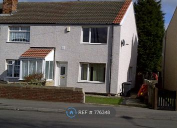 Thumbnail 2 bed end terrace house to rent in Southend, Doncaster