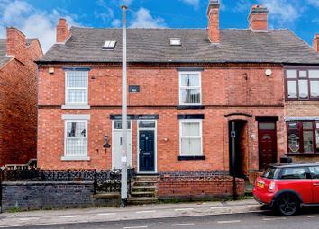 Thumbnail 3 bed cottage for sale in Station Street, Cheslyn Hay, Walsall