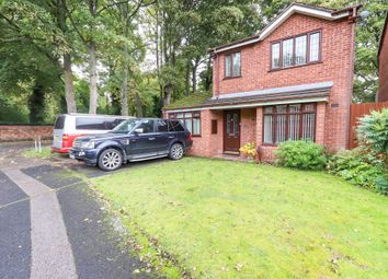 Thumbnail 4 bed detached house for sale in Tall Trees Close, Short Heath, Willenhall