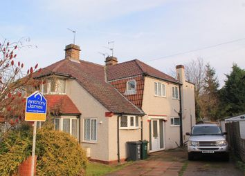 Thumbnail 2 bedroom maisonette to rent in Windsor Drive, Dartford, Kent