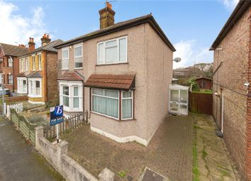 Thumbnail 3 bed detached house for sale in Clydesdale Road, Hornchurch