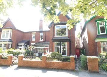 Thumbnail 2 bed flat to rent in Westbourne Avenue, Princes Avenue, Hull