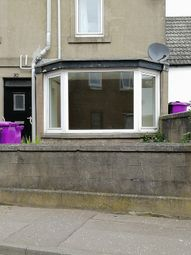 Thumbnail 1 bedroom flat for sale in Lowerhall Street, Montrose