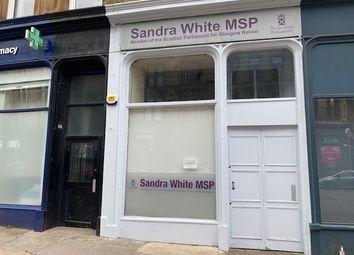 Thumbnail Retail premises to let in Argyle Street, Glasgow