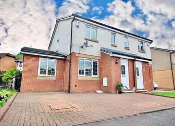 Thumbnail 3 bed semi-detached house for sale in Harris Drive, Old Kilpatrick, West Dunbartonshire