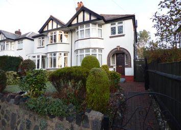 Thumbnail 3 bedroom semi-detached house for sale in Elmdon Road, Acocks Green, Birmingham, West Midlands