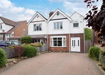 Thumbnail 3 bed semi-detached house for sale in Haven Baulk Lane, Littleover, Derby