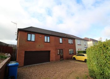 Thumbnail 5 bed semi-detached house for sale in Heathcote Drive, Chesterfield