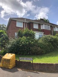 Thumbnail 5 bed detached house to rent in Huron Crescent, Cyncoed, Cardiff