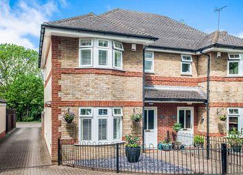 Thumbnail 3 bedroom semi-detached house for sale in Redbourn Road, Cupid Green, Hemel Hempstead