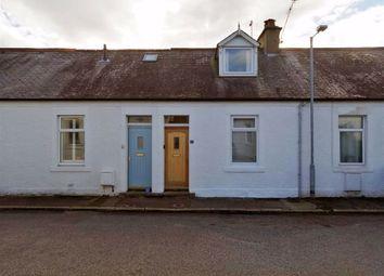Thumbnail 2 bed cottage for sale in Westpark Cottages, Dumfries