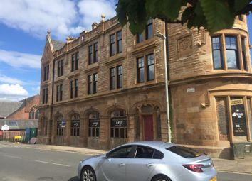 Thumbnail Leisure/hospitality to let in Gordon Street, Paisley