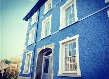 Thumbnail 2 bed flat to rent in Alban Square, Aberaeron
