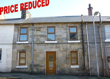 2 bed terraced house for sale in Leven Road, Sanquhar DG4