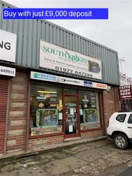 Thumbnail Retail premises for sale in WF9, South Kirkby, West Yorkshire