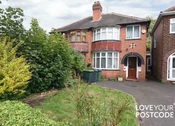 Thumbnail 3 bed semi-detached house to rent in Kiniths Crescent, West Bromwich