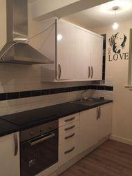 Thumbnail 1 bedroom flat to rent in Mottingham Road, Mottingham